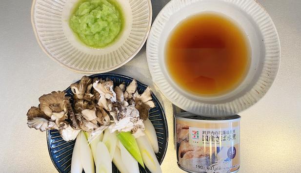 ダイエットレシピ(サバ料理)